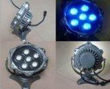 LED 수중 램프 (SDD5-QH6)