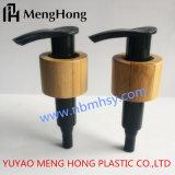 Bombas de loción Bomba de plástico para cosméticos
