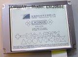 """3.8 """" QVGA LCD 모듈 (LM2068)가 320x240에 의하여 점을 찍는다"""