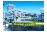 승진! ! ! 직업적인 강철 구조물 건물