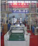 기계 (DFHQ-450X2)를 만드는 2 선 t-셔츠 부대