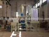 Machine/PVC Miller/PVC Pulverizer를 맷돌로 가는 PVC