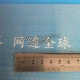 Maglia del filtro ampliata argento dal foro 2.0mmx3.0mm del diamante