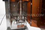 小さい穀物の小さい磨き粉の満ちるシーリング機械