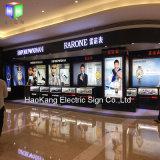 表示掲示板を広告するショッピングモールの腕時計が付いている磁気アルミニウム額縁