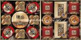 festival chinois Mooncake du Mi-Automne 1930g dans la boîte-cadeau