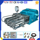 熱い販売! ! ! 97L/M Industrial Cleaning Equipment Hydraulic Pump (250TJ3)