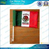차 창 흡입 컵 깃발 (M-NF24F03003)