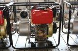 3インチの単一シリンダーディーゼル水ポンプ、自動プライミング遠心ポンプ