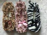 3つのカラー女性のヒョウの屋内靴