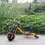 100W 모터를 가진 미친 아이 세발자전거 라이더