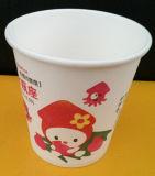 Portable de la taza de papel disponible para la bebida caliente del café