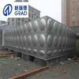 De nieuwste Tanks van de Opslag van het Water van het Roestvrij staal voor Beste Prijs