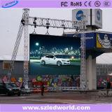 P8 color al aire libre Alquiler de la exhibición de LED China de fábrica (CE)