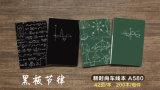 선전용 Hotsale 노트북 얇은 표지 일기 연습장 최신 판매