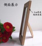 Cadre de tableau en bois de noix de nature