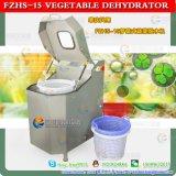 商業食糧および野菜の洗濯機の/Vegetablesのドライヤーの野菜乾燥機械