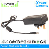12V 2.5A Lithium Battery Charger per Hoverboard