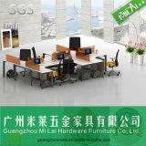 Sitio de trabajo modular de los muebles de oficinas de la nueva del diseño del hardware pierna del vector