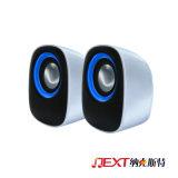 Усилитель Audio Speaker с USB Port