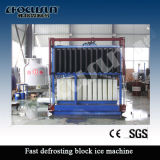 Быстрая замерзая машина льда блока
