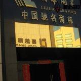 Il formato di Ideabond Customed ha anodizzato l'oro nero Tè-Brown che lo specchio d'argento è emerso comitato di ASP per la decorazione della cucina fatta in Cina