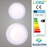 Sigemr 두 배 색깔 6W 9W 16W 24W LED 천장판