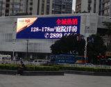 Affichage de panneau P16 de location polychrome extérieur