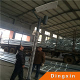 4.5m Sodium Garten Street Light (DXSGL-021)