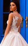 花嫁衣装のテュルのピンクのフランスのレースの薄い背部ウェディングドレスLb2017728は赤面する