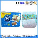 Tecido descartável do bebê do produto novo 2016 com preço de fábrica