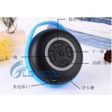 Bluetooth 무선 소형 휴대용 스피커
