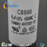 Condensatore metallizzato del motore a corrente alternata della pellicola del polipropilene (CBB60 805/450)