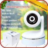 卸し売りロボット自動追跡機能の無線P2p IPのカメラ
