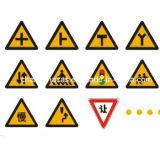 삼각형 교통 표지