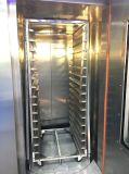 Horno de gas rotatorio de lujo de 32 bandejas para el asunto (WFC-R32)