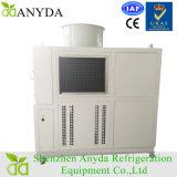 Unité anti-déflagrante de refroidissement à l'huile avec le compresseur de SANYO