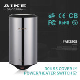 AIKE2805 Toilette Appareils de salle de bain Colorful High Speed ​​Low Noise Jet Hand Dryer