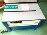 Semi Automatische Machine van de Verpakking hl-8020 het Vastbinden Machine voor de Riem van pp