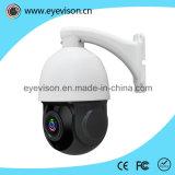 1/3 cámara de alta velocidad de la bóveda del IP 1080P PTZ de Sony Cvi Ahd IR