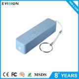 현대 고전적인 Portable 2600mAh USB 힘 은행