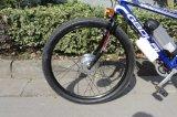 26 '' 250W verstecktes Stadt-elektrisches Fahrrad der Batterie-36V