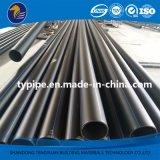 고품질 물 HDPE 플라스틱 관