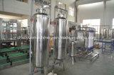 水フィルター水処理システム装置