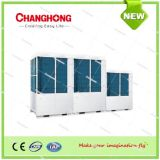Changhong 60HP-72HP商業Vrfのエアコン
