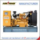 Генератор 200kw King Мощность двигателя Тихая Природный газ с АТС
