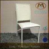 의자를 식사하는 간단한 현대 디자인 좋은 품질 하얀 가죽 금속