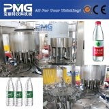 販売のための高品質および底価格水充填機