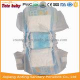 Couche-culotte magique de bébé de bande de Clothlike Backsheet de marque d'OEM (prince Baby Diaper)