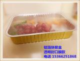 Vakuum isolierte Microwavable Folie gedichteten Nahrungsmittelbehälter
